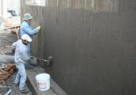Неорганическая цементная проникающая гидроизоляция наливные полы гост